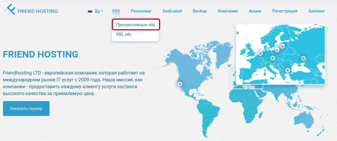 Выбор виртуализации VPS: OpenVZ или KVM
