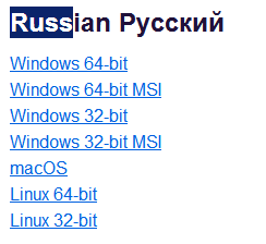 Установка Firefox на Windows Server