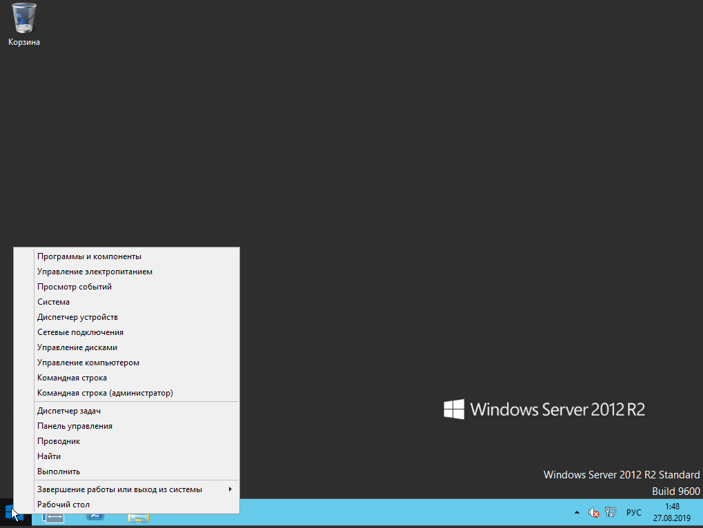 Русификация Windows Server 2012 и Windows Server 2016